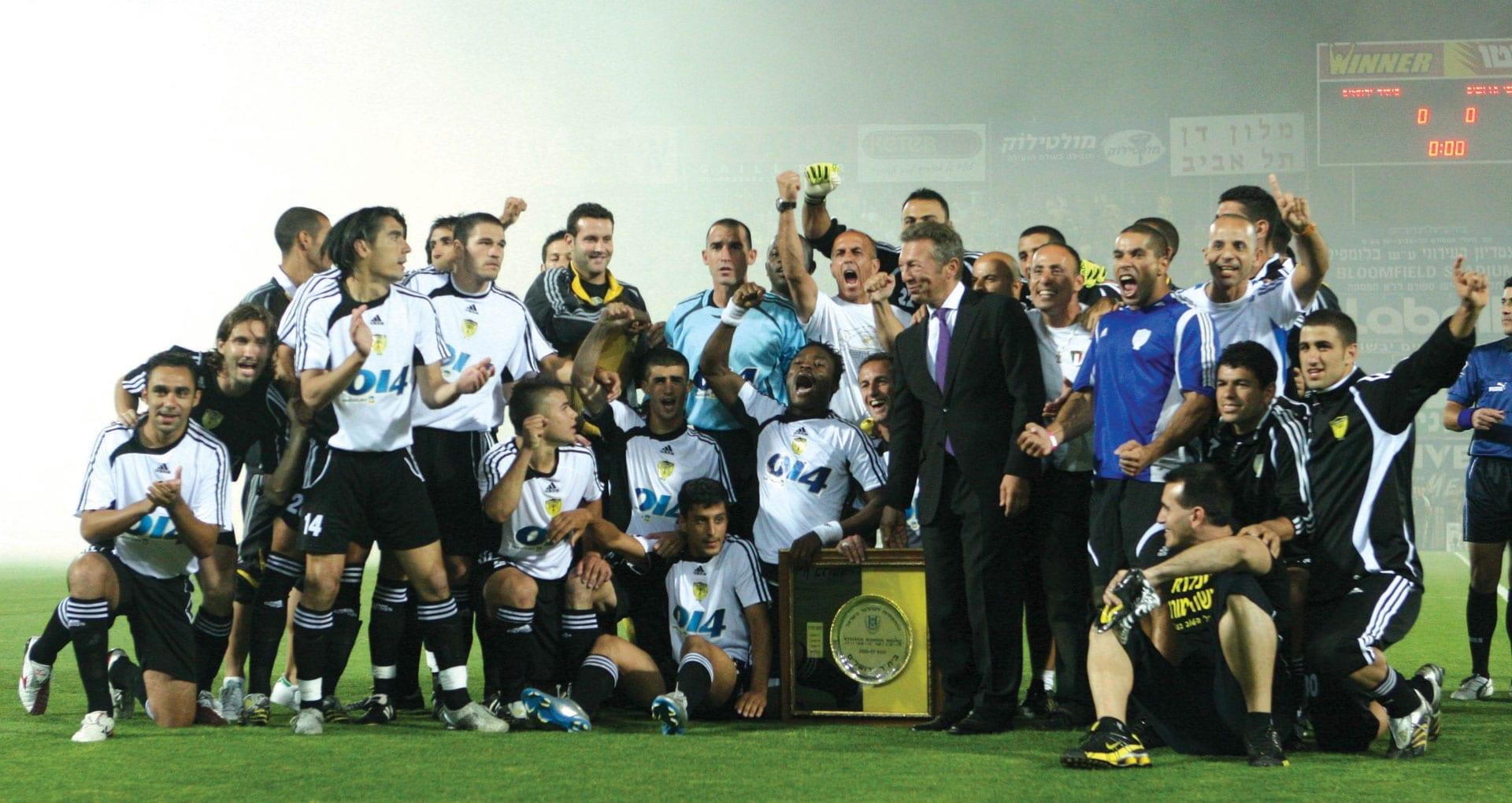 אליפות בעונת 2006-2007