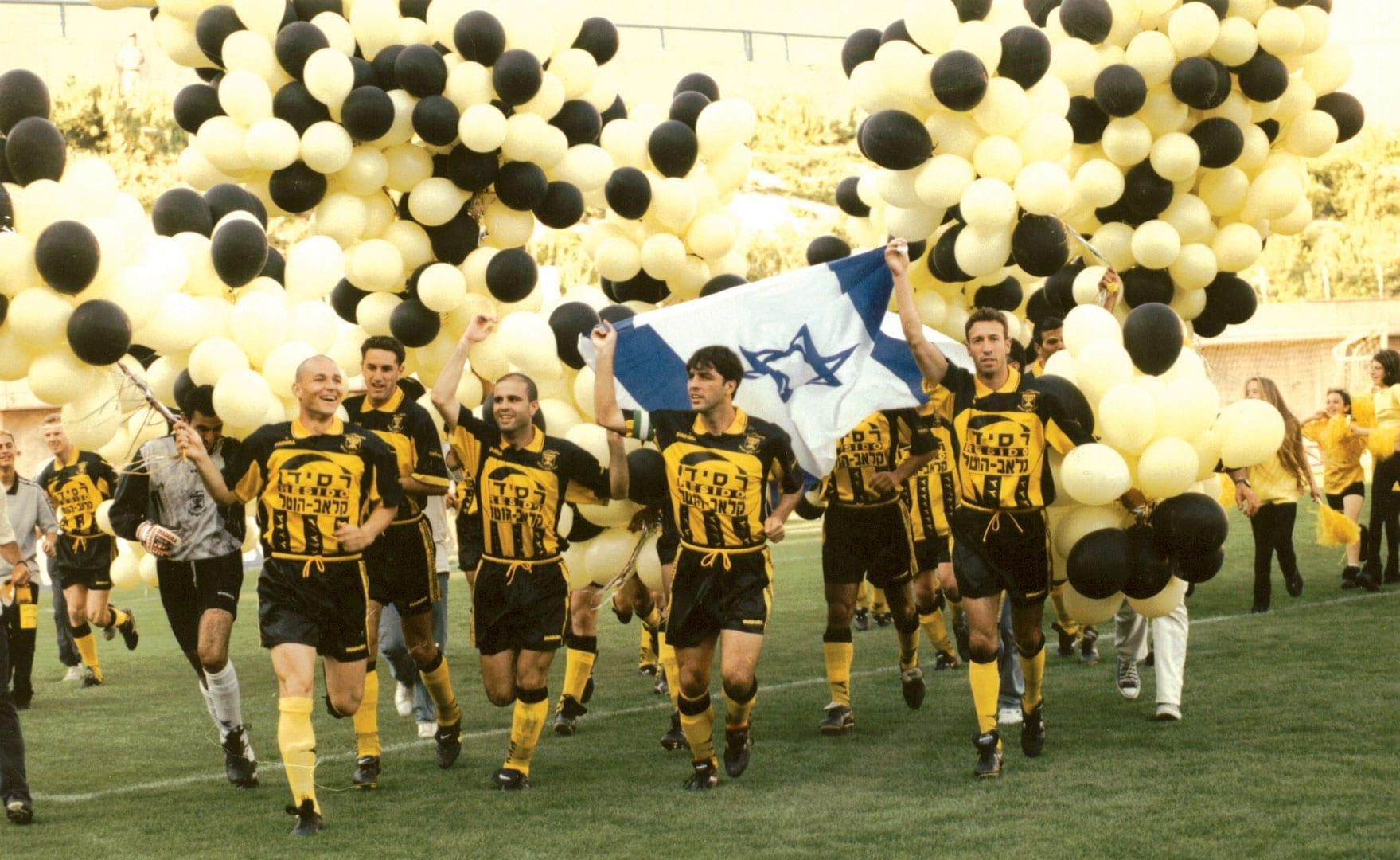 אליפות 1997-98