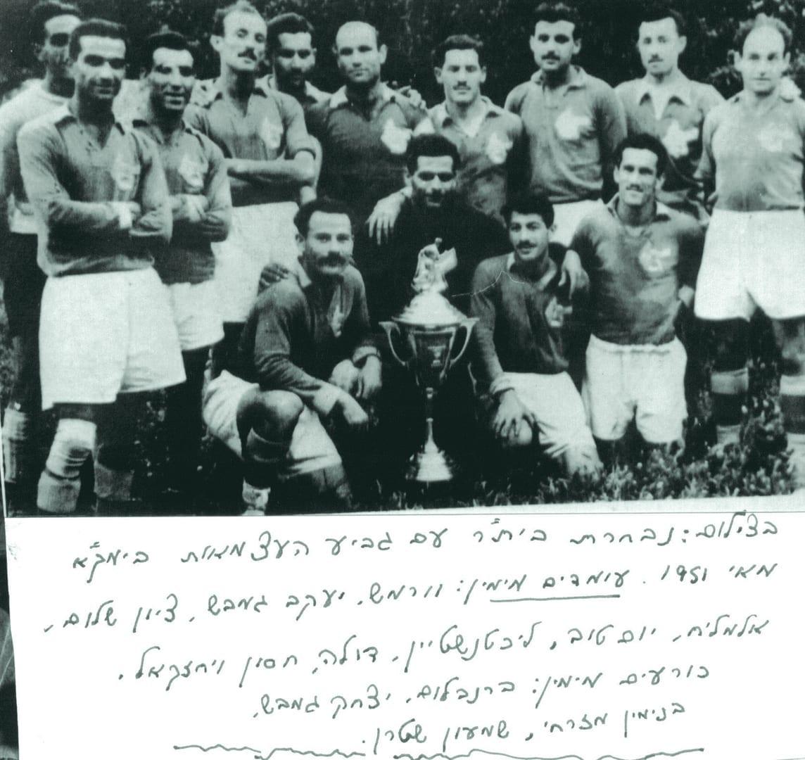 גביע העצמאות הראשון בימק