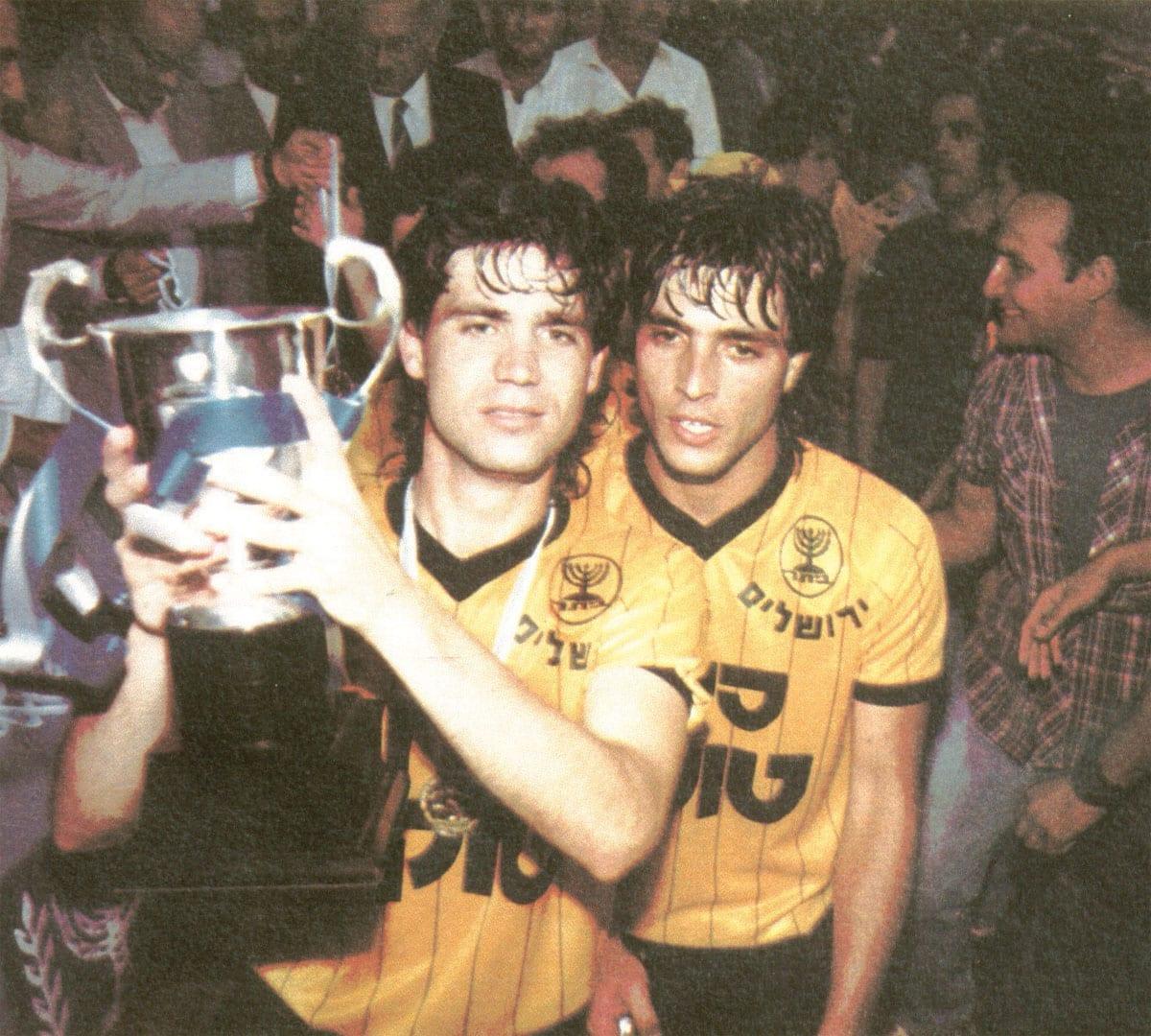 גביע המדינה 1986