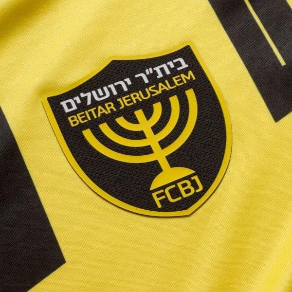 חולצת משחק צהובה 2019/20
