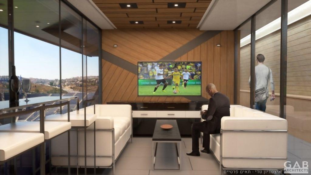 תא צפייה פרטי אצטדיון טדי