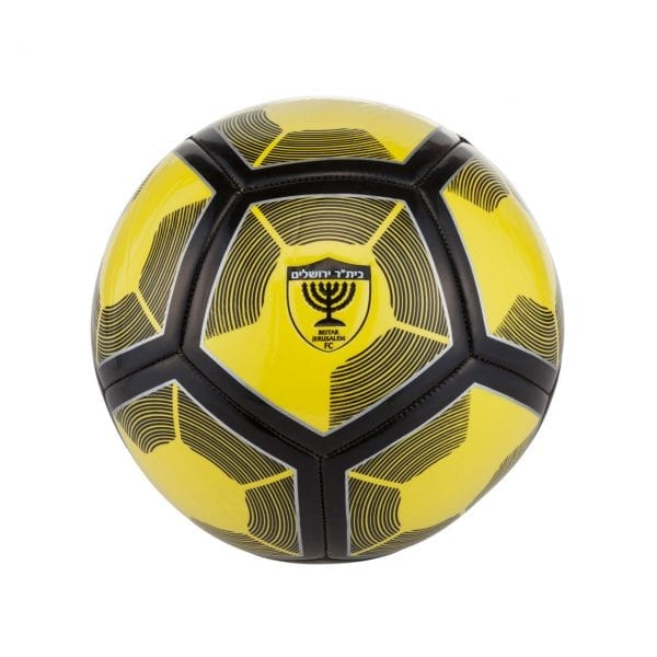 כדורגל מס' 5 בצבע צהוב עם עיטורי רשת שחורה