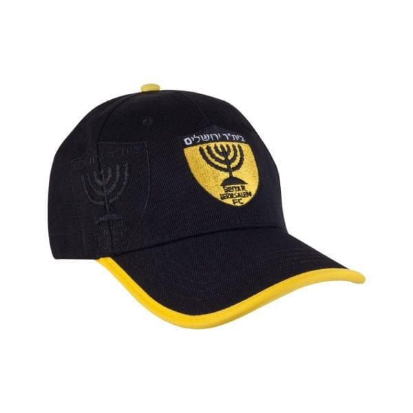"""כובע בית""""ר ירושלים שחור"""