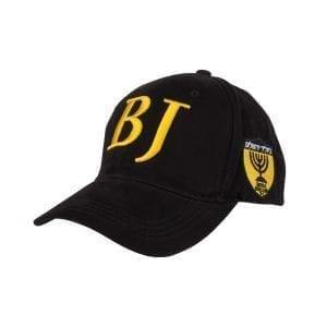 """כובע בית""""ר ירושלים שחור BJ"""