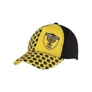 כובע לילדים צהוב עם עיטורי נקודות