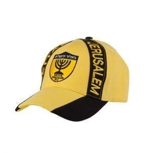 כובע צהוב פסים עם רקמה