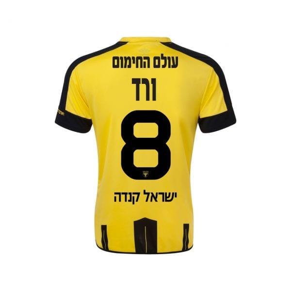 חולצת משחק צהובה - אחורי - ספונסרים