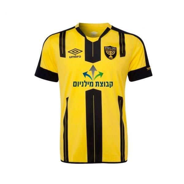 חולצת משחק צהובה