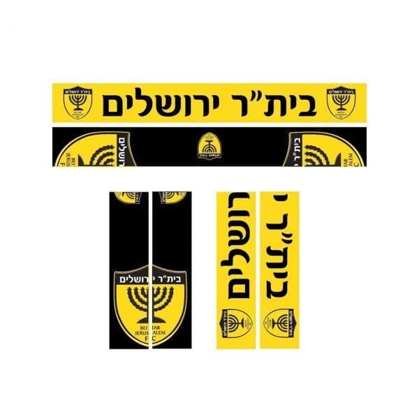 צעיף צהוב/ שחור עיצוב חתוך