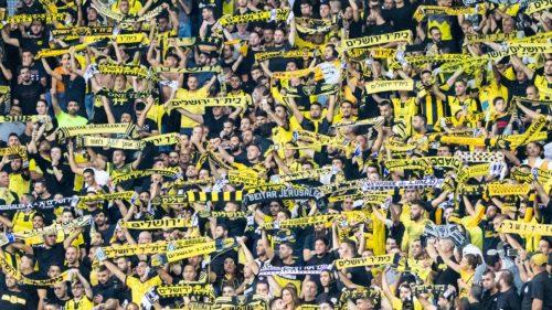 """נפתחה מכירת הכרטיסים למשחק מול מ.ס. אשדוד לבית""""ריסטים"""