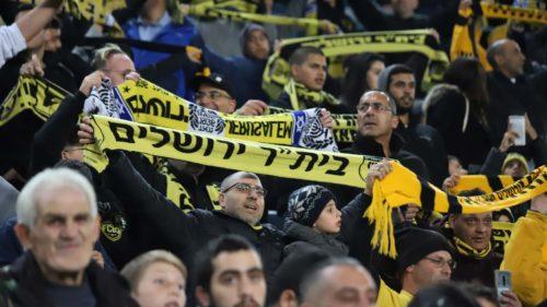 """בעלי עסקים: בית""""ר """"גשם"""" ירושלים מתגייסת עבורכם!"""