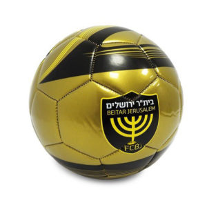 """כדורגל בית""""ר ירושלים בצבע זהב"""