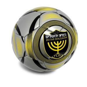 """כדורגל בית""""ר ירושלים בצבע כסף"""