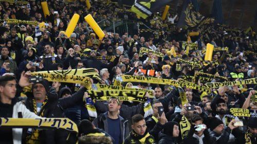 צובעים את טרנר בצהוב: נפתחה מכירת הכרטיסים למשחק מול מ.ס אשדוד