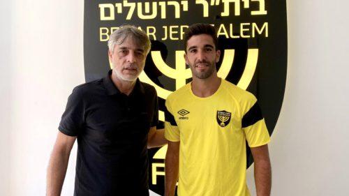 ברוך הבא לבירה: המגן אורן ביטון חתם לשנתיים בבית״ר ירושלים