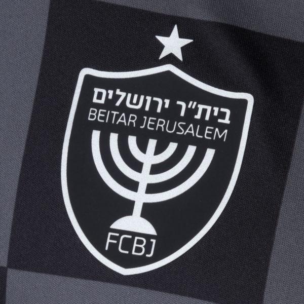 """חולצת משחק רשמית 20/21 בית""""ר ירושלים"""