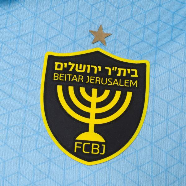 """חולצת משחק רשמית עונת 20/21 בית""""ר ירושלים"""