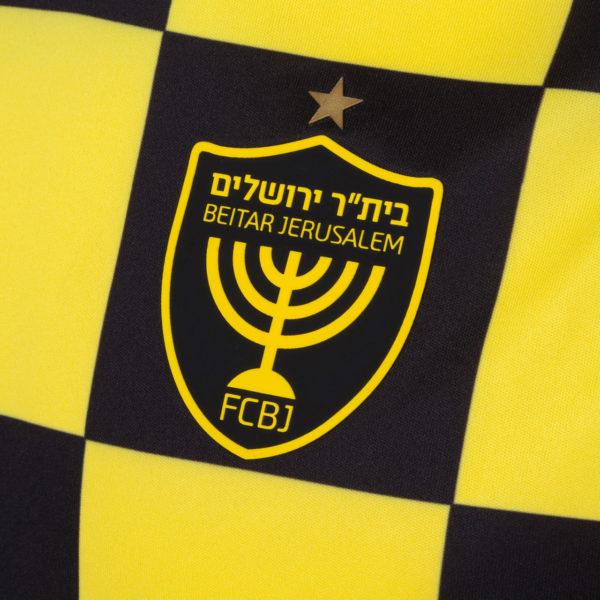 """חולצת משחק רשמית 2020/21 בית""""ר ירושלים"""