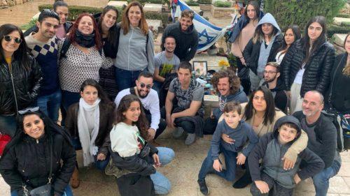 """בית""""ר """"גשם"""" ירושלים למען חיילים בודדים"""