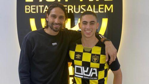 ממשיכים לחזק את המחלקה הצעירה: רון נולמן חתם בבית״ר ירושלים