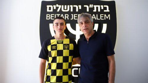 ממשיך בצהוב שחור: איתי סבן חתם ל-3 שנים נוספות במחלקת הנוער של בית״ר