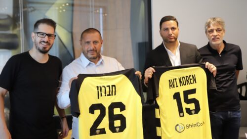 Shincoin has signed a sponsorship agreement with Beitar Jerusalem