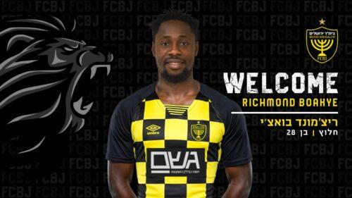 """בא לחגוג בטדי: החלוץ ריצ׳מונד בואצ׳י חתם בבית""""ר """"גשם"""" ירושלים"""