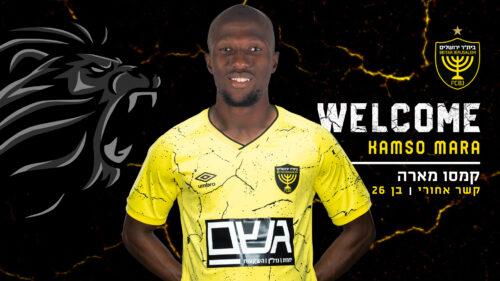 וולקאם קמסו: קשר נבחרת גינאה קמסו מארה חתם במועדון